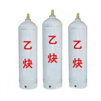 高品质乙炔
